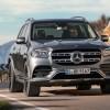 В Нью-Йорке показали обновленный Mercedes-Benz GLS 2019