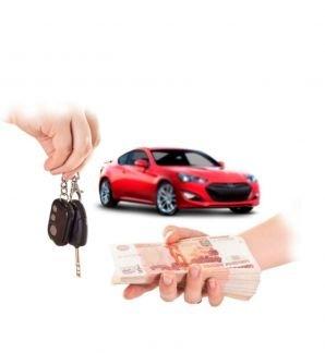 Что такое выкуп авто и как правильно провести сделку?