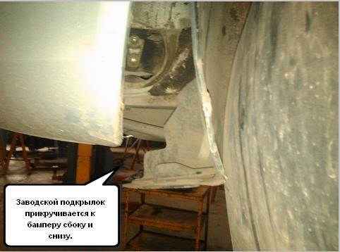 Замена лампочки в противотуманной фаре