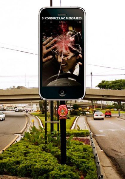 социальная реклама о соблюдении ПДД