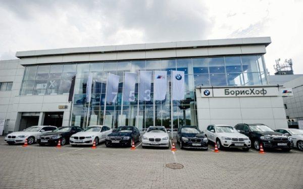 БорисХоф – официальный дилер BMW
