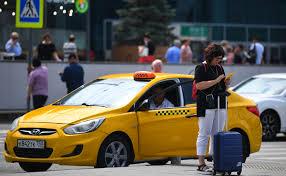 Такси из города Химки дешево доставляет своих пассажиров в соседние населенные пункты
