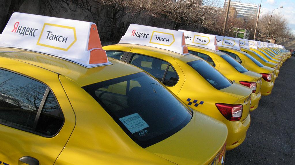 Условия работы и этапы подключения Яндекс. Такси